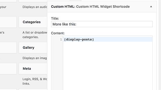 کدهای کوتاه وردپرس در ابزاک html وردپرس