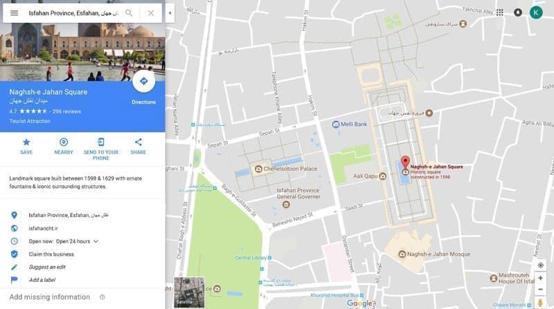 ثبت مکان جدید در گوگل مپ